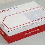 宅急便コンパクトの箱は再利用することは可能なのか?再利用する方法とは?