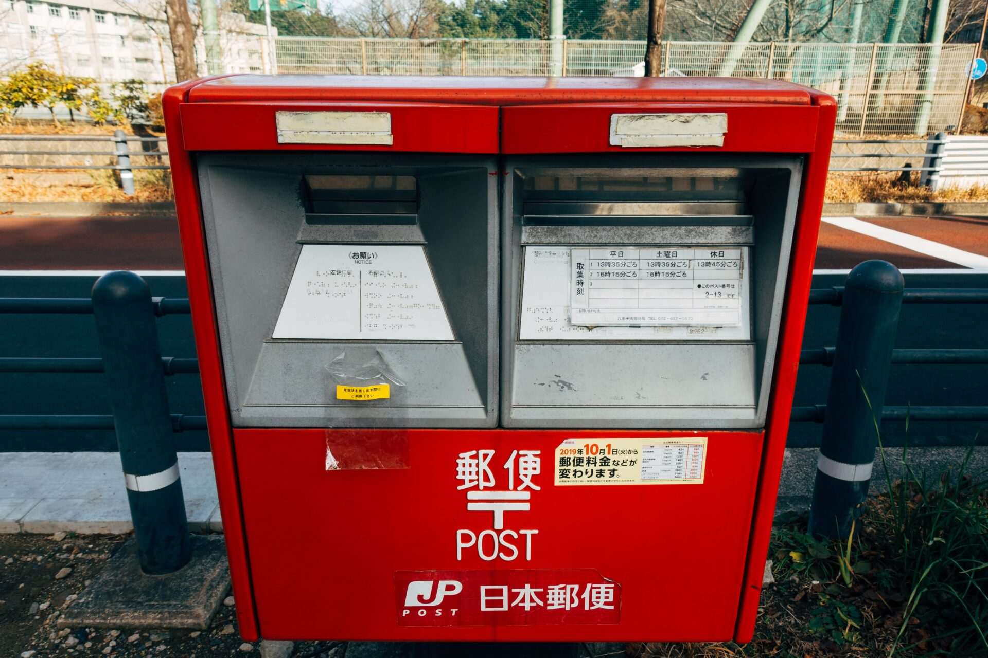 「ゆうパケットポスト」ってどんなサービス?どんな商品を発送する際に適している?